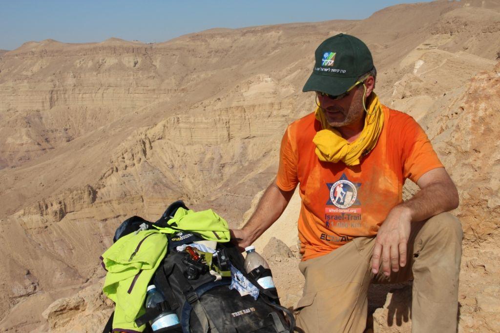 Nicht mehr neu - Der Trek Bag 70 am Israel Trail - Small Crater 5