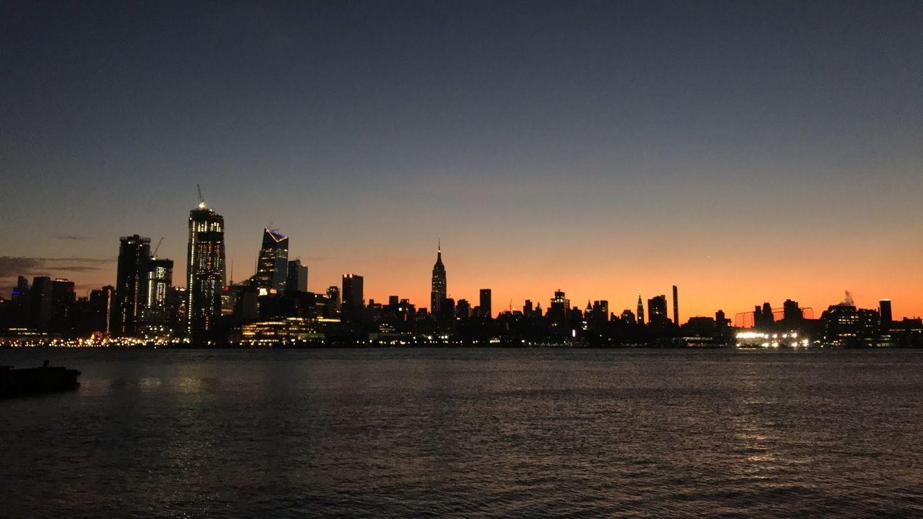 Skyline Manhattan vom Maxwell Place Park
